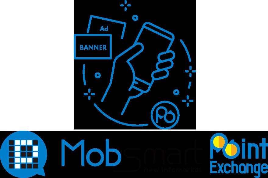 mobsmart Point Exchange