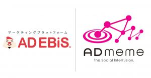 Adebis_Admeme