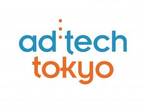 アドテック2019ロゴ